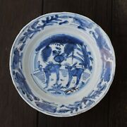 Antique Chinese Ming Dynasty Wanli Kraak Plate With Deers 2