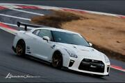 Kansai Service Carbon Side Skirt For The Nissan R35 Gt-r