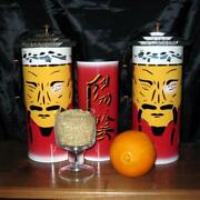 Oriental Checkers Illusion - Magic And Party Tricks