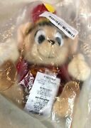 7 1/2 Inch Plush Doll Timothy Q Mouse