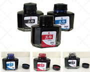 Hero Fountain Pen Ink Bottled Glass 50ml 3 Color Stationery Refill