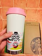 Starbucks Japan You Are Here Collection Stainless Tumbler 2020 Spring Sakura F/s