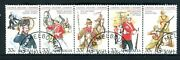 1985 Colonial Military Uniforms - Strip Of 5 Used Stamps