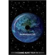 Bigbang 2012 Alive Tour In Seoul 2dvd Live Concert Factory Sealed Tracking No.