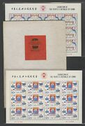 P.r.c. Postage Stamps Catalog No 1626-27 Mint Never Hinged Sheets With Folder