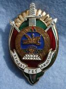 Badge Honorary Security Officer Mongolia Kgb Intelligence Special Service 2000's