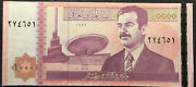 Central Bank Of Iraq 10000 Dinars Hussein Currency Money