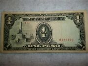 Japan Occupation Phillipines One Peso Ww2 Banknote