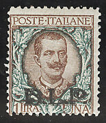 Italy Postage Stamp Catalog B16 Mint Lh With Certificate