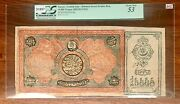 Russia-central Asia—bukhara Soviet Peoples 10000 Tengas. 1919. Pcgs Graded 53 An