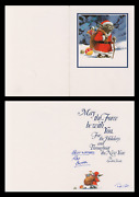 George Lucasfilm 1981 Holiday Card ☆ Ralph Mcquarrie Movie Poster Christmas Art