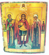 Antique 19th C Russian Hand Painted On Gold Leaf Icon Of The Archangel Michael