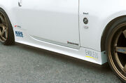 N-spec Side Skirts For The Nissan 350z By Ings
