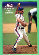 Scarce 1991 Mets Japanese Schedule-john Franco On Cover