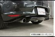 Garage Vary Rear Diffuser For The Vw Golf 7 Gti