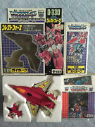 Transformers Guyhawk D-330 Action Figure Very Rare From Japan Takara With Box