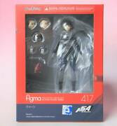 Max Factory Figma Persona 5 The Animation Queen Action Figure Number 417