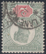 1887 Jubilee Sg199 2d Green And Vermilion Watermark Inverted Rps Cert Very Rare