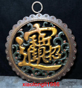 China Old Antique Hollowing Out Wood Tire Attract Money Hanging Screen
