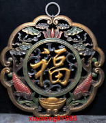 China Old Antique Hollowing Out Wood Tire Fu Character Hanging Screen