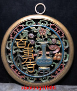 China Old Antique Hollowing Out Wood Tire Hanging Screen