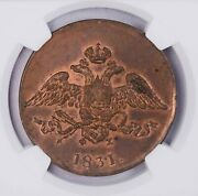 Ngc-ms63rb 1831em Ox Russia 5kopeks Only One Finer With Much Red