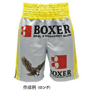 Isami Decal Boxing Trunks From Japan Free Shipping Bto S-2xl Short / Long New