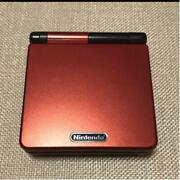 Gameboy Advance Sp Bokura No Taiyou Gba Console From Japan