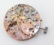 .vintage 1960s Omega Bullhead Cal 930 Watch Movement - New Old Stock