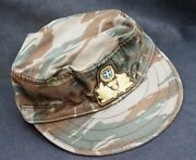 Vtg.greek Army Visor Hat Badge Insignia Hellenic Camo-green Embroidery Patch
