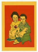 Emory Douglas 1973 Black Panther Party African American Youth Revolutionary Art
