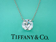 And Co 2.60ct Pendant Setting Necklace
