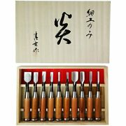Japanese Chisel Nomi Tools Wood Carving En 10 Pieces 1 Set Craft Very Popular
