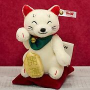Steiff Lucky Cat 2017 Japan-asia 1500 Limited From Japan Expedited Shipping