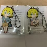 Rent-a-girlfriend Nanami Mami Limited Anime Keychain Rubber Strap Unopened