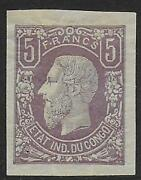Belgian Congo Stamps 1886 Obp 5 Imperforated Mlh Vf Scarce Stamp