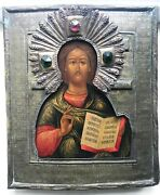 Russian 19th C Painted Icon Kovcheg Of The Christ Pantocrator With Brass Oklad
