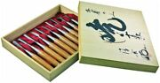 Akatsuki Wood Carving Chisel Knife 10pc Set New With A Box F/s From Japan