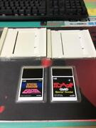 Used Pc Engine Soldier Blade And Gunhed Special Version Set Hucard Nec Hudson Soft