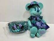Disney Minnie Mouse Main Attraction Haunted Mansion October Plush And Hip Bag