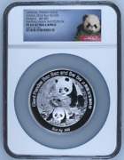 2016 China Silver 5oz Smithsonian Institution Official Panda Medal Ngc Pf69uc