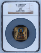 2014 Gilt Niue S2 Silver 1oz Paul First High Enameled Ngc Ms69 107