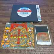 Mesopotamia Pc Engine Pce Japan Excellent Tested Working Dhl F/s Tracking
