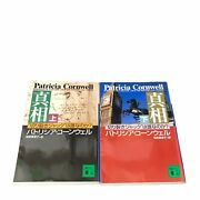 Lot 2 Portrait Of A Killer Jack The Ripper Case Closed Japanese Edition Book