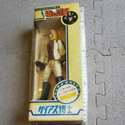 Planet Of The Apes Dr. Zias Bullmark Action Figure