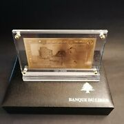 Lebanon Paper Money 25.00 Ll Certificate Of Authenticity From Bank Of Lebanon