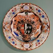 Leake Okeover Chinese Armorial Vintage Copy Charger