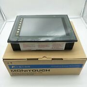 One New For Fuji V810c Touch Screen In Box