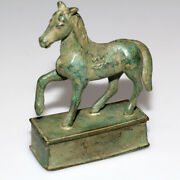 Museum Quality Ancient Roman Horse Statue On A Base Circa 100-400 Ad