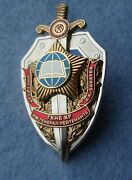 Badge Kyrgyz Republic Kyrgyzstan State Security Institute Foreign Intelligence